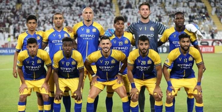 لیگ قهرمانان آسیا| شکست خانگی العین مقابل النصر در جدال حریفان سپاهان