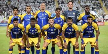 لیگ قهرمانان آسیا  شکست خانگی العین مقابل النصر در جدال حریفان سپاهان
