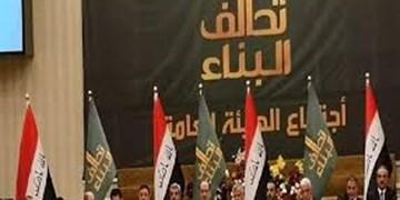 الجزیره: فراکسیون «البناء» عراق از نامزدی «السهیل» صرف نظر کرد