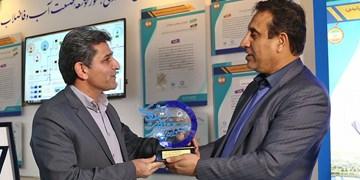 برتری آبفا قم در نمایشگاه پژوهش و فناوری صنعت آب و فاضلاب