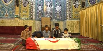 رونمایی از مستند جوان مسجدی که دوبار به شهادت رسید!+ تیزر