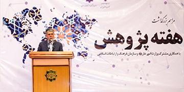 وزیر ارشاد: تمدنسازی نوین اسلامی نیازمند تقویت دیپلماسی فرهنگی است