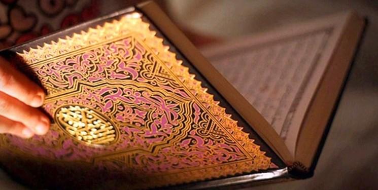 ١٢٠٠ زندانى حافظ قرآن در زندانهاى تهران