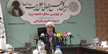 ستم به زکزاکی را هر آیینی محکوم میکند/ لزوم توجه نهادهای حقوق بشر به وضعیت شیخ