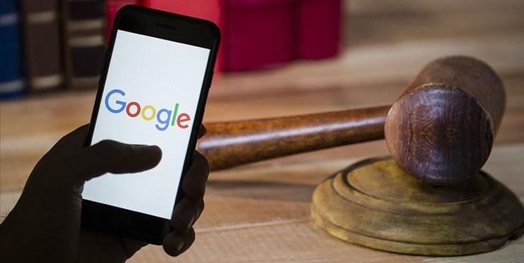 شکایت از گوگل به علت جاسوسی از کاربران وب