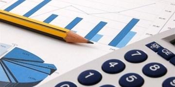 فروش اوراق برای جبران کسری منابع هدفمندی یارانهها