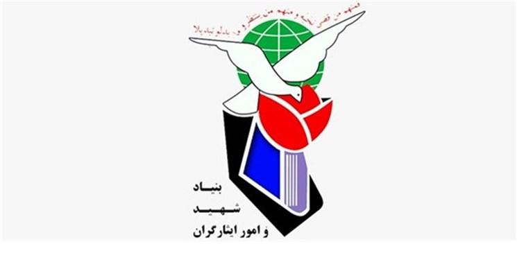 شکایت نمایندگان مجلس از رئیس بنیاد شهید + جزئیات