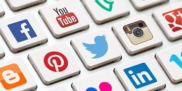 شبکههای اجتماعی از چه زمانی درآمدزا می شوند؟