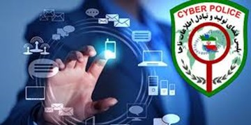 پلیس فتا: فریب آگهی استخدام دولتی در شبکههای اجتماعی را نخورید