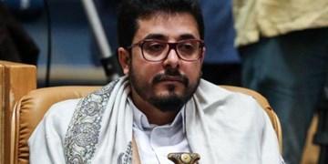 سفیر یمن در ایران: نماینده سازمان ملل عادت دارد جای جلاد و قربانی را عوض کند