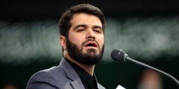 مجلس عزاداری مطیعی در امامزاده قاضیالصابر لغو شد