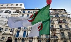 شورای عالی امنیت ملی الجزائر خواستار اتخاذ تدابیر امنیتی در مرزهای خود شد
