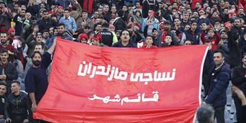 انتصاب مدیران روابطعمومی و رسانهای باشگاه نساجی