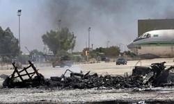 دفع حمله نیروهای ژنرال حفتر به فرودگاهی در پایتخت لیبی