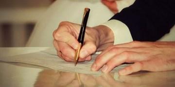 کاهش آمار ازدواج و طلاق در کرمان