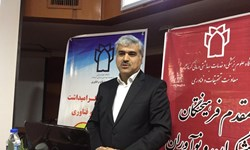 ایران رتبه 16 پژوهش را در جهان دارد/ توجه به کسب و کارهای دانشبنیان، راه نجات از اقتصاد نفتی
