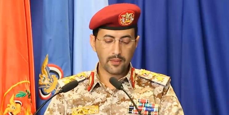 حمله پهپادی مجدد یمن به پایگاه «ملک خالد» سعودی