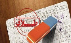 افزایش پنج درصدی طلاق در استان مرکزی