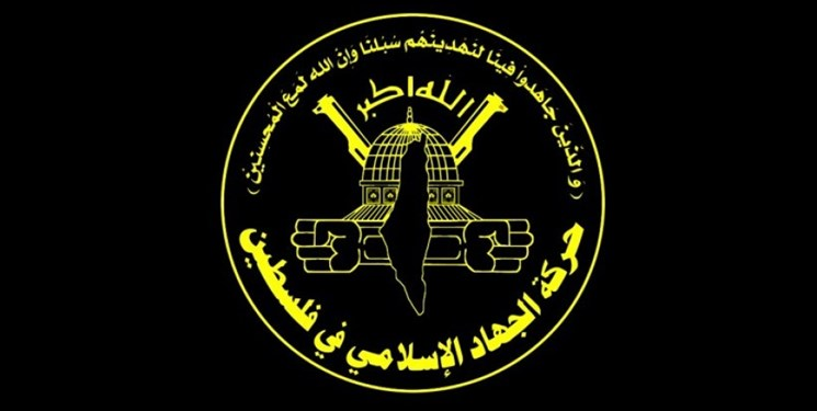 هشدار  جهاد اسلامی به صهیونیستها درباره تداوم محاصره غزه در بحبوحه شیوع کرونا