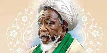 دادگاه نیجریه محاکمه شیخ زکزاکی را از سر گرفت