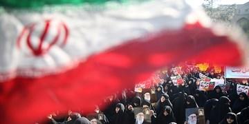 ویژهبرنامه بزرگداشت 9 دی در تهران آغاز شد