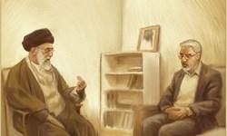 آیات عهد؛ روایتی از چهل سال سیره انقلابی آیتالله خامنهای