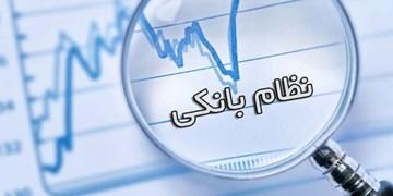 ناسپاسی بانکهای خصوصی در کهگیلویه و بویراحمد/سرمایههای کلان کجا میرود؟