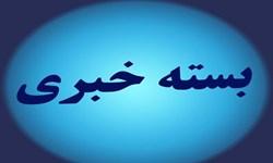 بسته خبری حوادث فارس/ از کشف کالاهای قاچاق تا انهدام باند سرقت