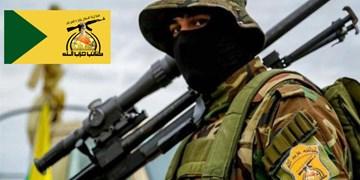 کتائب حزب الله: نیروهای مردمی عراق برای بیرون راندن اشغالگران تلاش میکنند