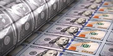 ارائه کمکهای مالی  462 میلیون دلاری به قرقیزستان