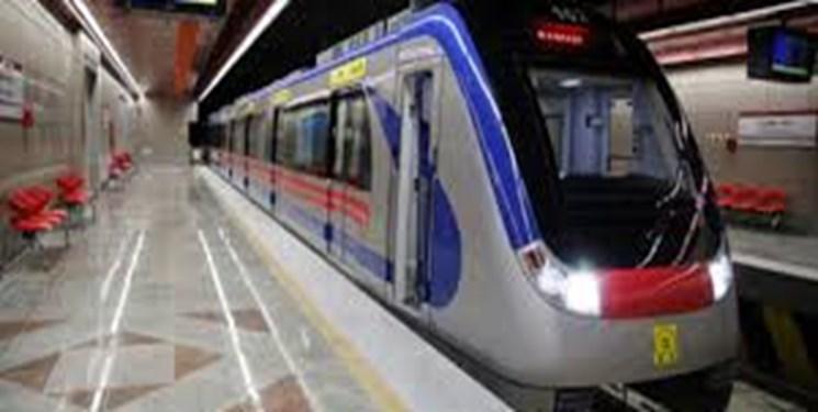 افتتاح ایستگاه مترو کیانشهر