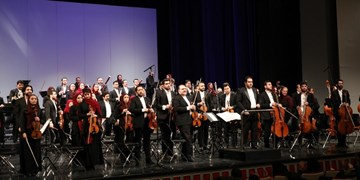 «بچههای امید» اجرای ویژه ارکستر ملی