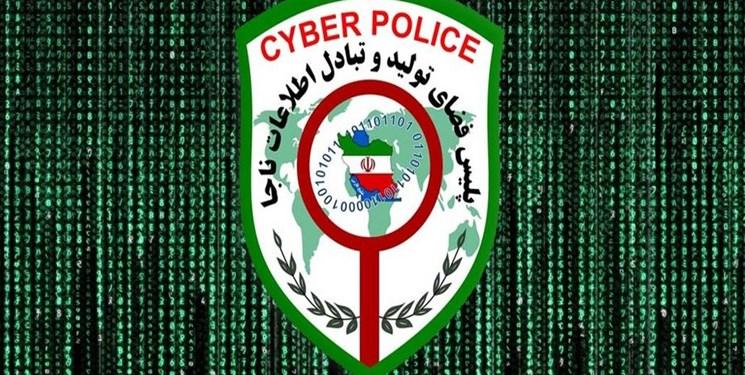 سایتهای خرید و فروش مجازی در رصد پلیس