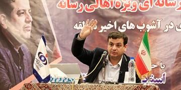 نشست تخصصی سواد رسانهای در دانشکده فارس