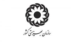 اجرای پویش  «کرامت علوی، شور حسینی» برای کمک به نیازمندان
