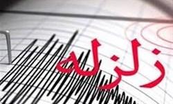 زمین لرزه 3.5 ریشتری خرمآباد را لرزاند