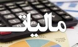 عملکرد درآمدهای مالیاتی 6 ماهه 98 + جدول