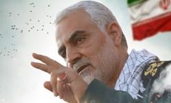 نماهنگ «۲۰ میلیون قاسم سلیمانی» با صدای سیدرضا نریمانی