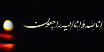 پیام تسلیت سپاه کربلا در پی  رحلت مسؤول عقیدتی سیاسی ناجا مازندران