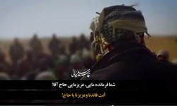انتشار مکالمات حاجقاسم پشت بیسیم در زمان حضور در منطقه