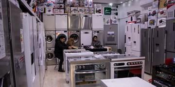 کاهش تقاضای خرید لوازم خانگی در همدان/ رکود بی سابقه