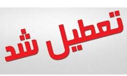 تعطیلی ادارات ماهشهر در روز چهارشنبه