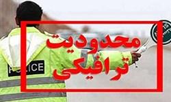 محدودیتهای ترافیکی مراسم راهپیمایی 22 بهمن در بندرعباس