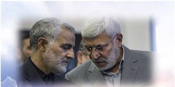تجمع اعتراضی در وین در محکومیت ترور سرداران شهید