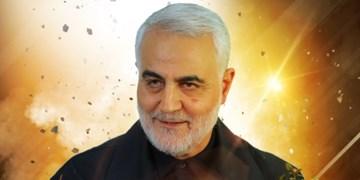 تغییر نام بلوار بعثت همدان به نام سردار سلیمانی