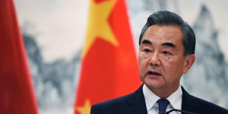 وزیر خارجه چین: روابط با ایران تحت تاثیر شرایط روز نخواهد بود و دائمی و استراتژیک است