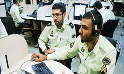 برقراری 1400 تماس با سامانه 147 پلیس