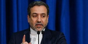 عراقچی: شرکتهایی که ایران را ترک میکنند حتما در آینده اقتصاد ایران اولویت ندارند