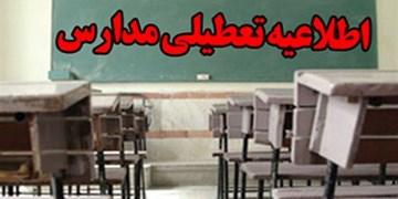 شهرستان اصفهان تعطیل؛ بقیه شهرستانها شورای آموزش و پرورش تصمیمگیری میکند