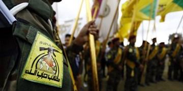 حزبالله عراق: رویکرد ما در برابر اشغالگران آمریکایی تغییر نمیکند